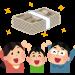 【米国株】2020月12月の配当金(IBM,RDS,XOM,JNJ,MMM,MCD,MSFT,KO,WBK,VT,VYM.VTI,SPYD,VUG)