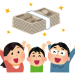 【米国株】2021月3月の配当金(IBM,XOM,JNJ,MMM,MCD,MSFT,UL,VT,VYM.VTI,SPYD,VUG)